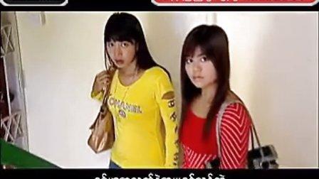 缅甸语歌曲 小语种口语网 (tukkk com) 67