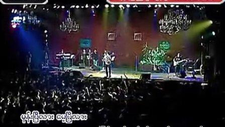 缅甸语歌曲 小语种口语网 (tukkk com) 72