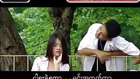 缅甸语歌曲 小语种口语网 (tukkk com) 75
