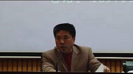 湖南师范大学公共管理学院公务员培训中心公开课