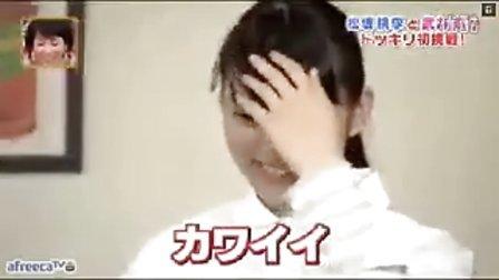 さんまのスーパーからくりTV 松坂桃李 武井咲 1212.12.09 Part 2