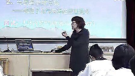 《大气的压强》潘海萍--浙教版八年级科学上册优质课展示