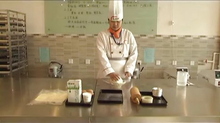 葡式蛋挞制作-安徽新东方西点学校张瑾老师
