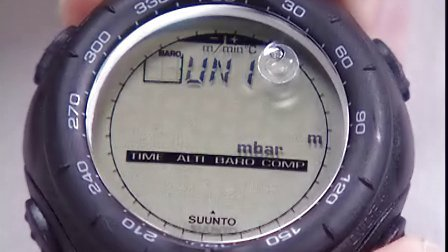 Suunto_Vector_-_how_to_change_units