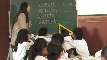 三年级语文《每逢佳节倍思亲》盘龙区金康园小学赵春艳