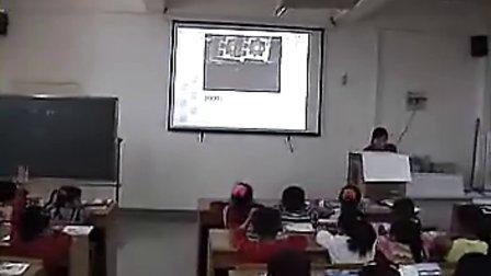 苏教版《克和千克》苏教版小学二年级数学优质课公开观摩课教学