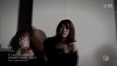 KAMEN RIDER GIRLS - Last Engage(2012.11.21)