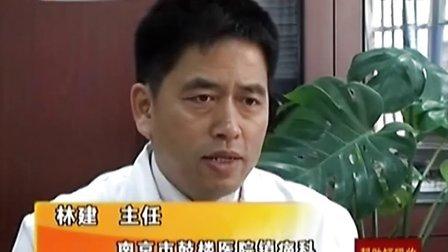 名医服务:专家谈带状疱疹后遗神经痛的诊治 121210 为人民服务