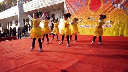 少儿舞蹈 彩虹的约定 大塘中小一年级学生表演