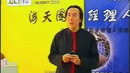中华开心网成人教育