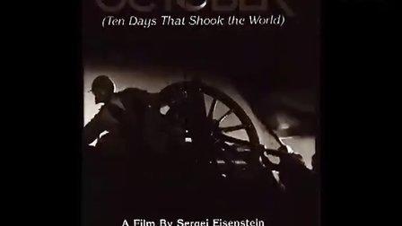 走进爱森斯坦——Sergei Eisenstein Documentary