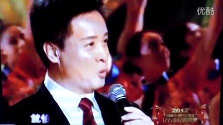 阎维文演唱《粮安天下》