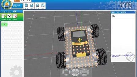 萝卜圈虚拟机器人入门任务视频教程--训练前进