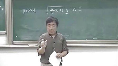 田光善_量子力学全集58讲(北大)_20