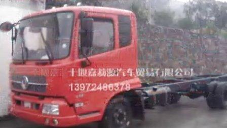 东风天锦140货车照片欣赏