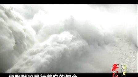 黄河明珠--孟津小浪底风景区