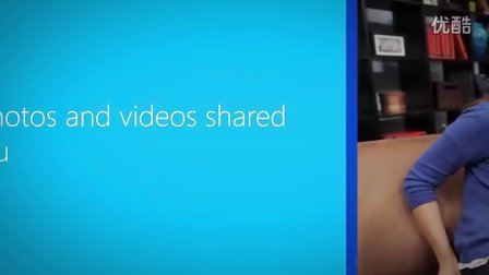 SkyDrive comes to Xbox 360