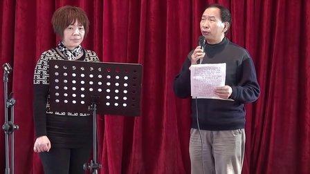 楼涌曲艺社121210《林冲泪洒沧州道》冯先生、薜小姐演唱