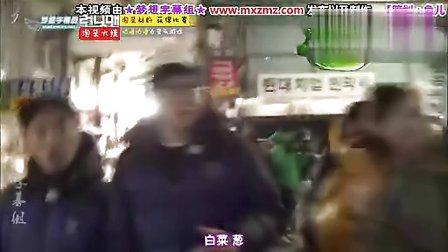 [中字]121209 Running Man E123 泡菜大战 高修 韩孝珠