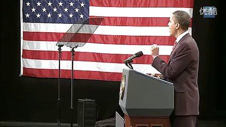美国总统奥巴马西点军校演讲视频