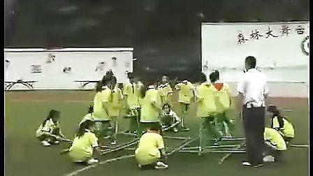 六年级跳竹竿舞民间體育全国中小学及西南地区體育教学观摩活动優質課参评课