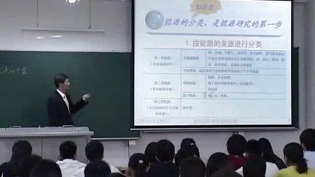 华北电力大学 动力工程 32讲 全套加Q896730850