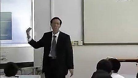 《电生磁》曾晖--人教版八年级科学优质课展示