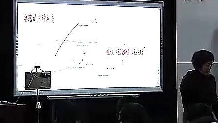 《电路图》周利民--浙教版八年级科学上册电子白板优质课展示 1