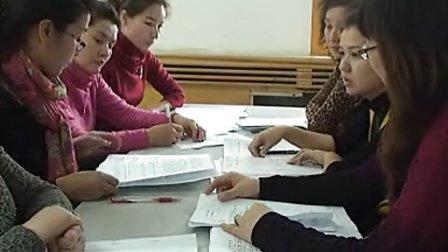 呼图壁县二中双语六环节研讨课评价实录