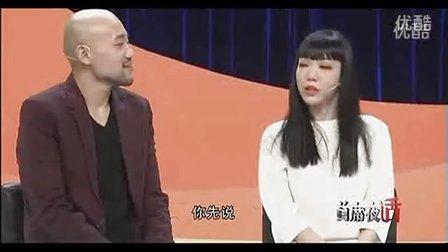 中国好声音学员吴莫愁李代沫成名失私隐 遭围观大吐苦水