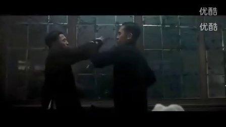 一代宗师正式版预告片