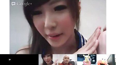 黃金300秒-小茉莉Hangout直播活動
