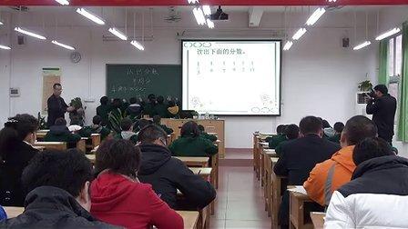 刘展升_小学数学_五高理想课堂大赛