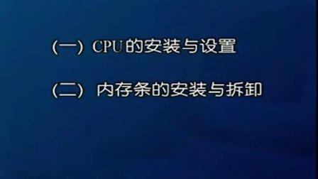 电脑维修视频教程电脑维修技术大全 (72)