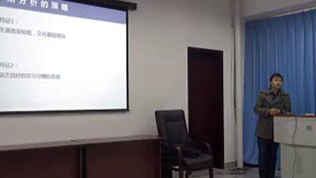 燎原职业技术学校教学培训讲座