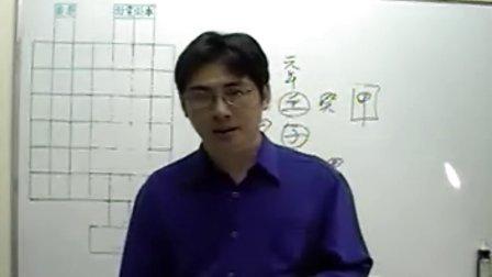 陈龙羽-文王圣卦课程班04