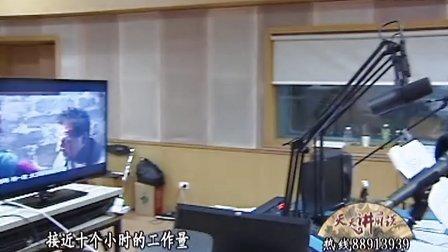 """1201-《温州一家人》方言版火热""""出炉"""" 温州广电主持人倾情演绎"""