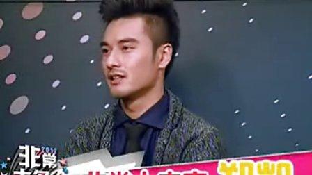 [火蓝刀锋]型男郑凯做客<视讯中国>现场大爆料