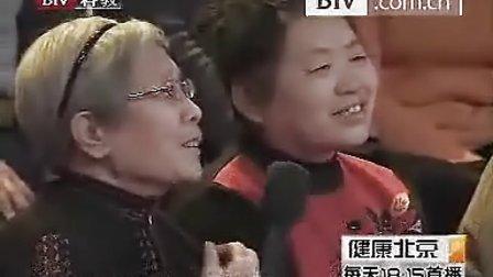 冬季养肾正当时(三)_健康北京