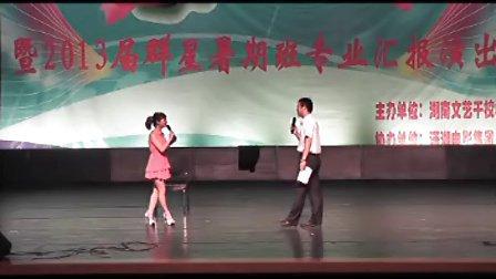 长沙市群星艺术培训学校2012年汇报演出