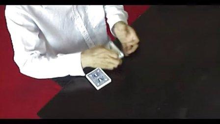 扑克变牌魔术