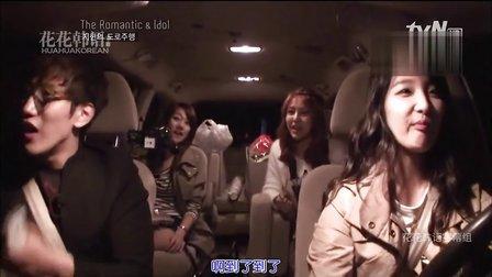 【韩语中字】121118 The Romantic Idol 02期 MIR 俊秀 JB 桐直