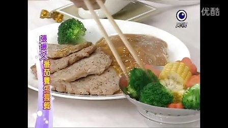 美凤有约:活力蘑菇猪排面、阳光番茄汤、菇酱玉米烩豆腐、蕃茄四季豆(2-3)