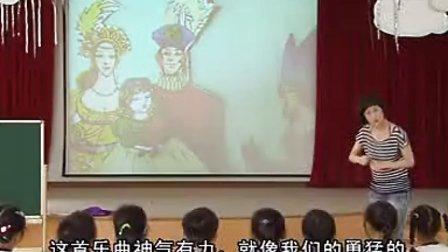 大班音乐《谁是国王》幼儿园优质课视频 Dmusic009