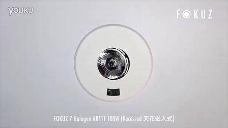 FOKUZ 7 Halogen AR111