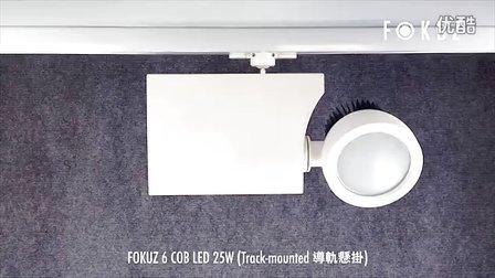 FOKUZ 6 COB LED