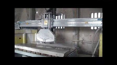 桥式中切机(和盛石材机械)