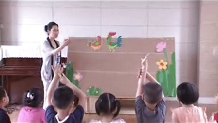 中班艺术《小土坑》幼儿园公开课 ZMS003