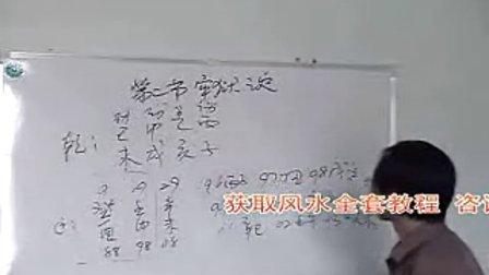 李居明饿火命 香港风水大师李居明