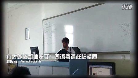 优酷拍客一周最热榜2012.12.14